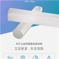 厂家供应防弹玻璃TPU胶片,TPU中间膜 防砸玻璃TPU胶片