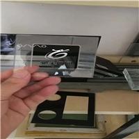 工廠定制家電小玻璃 可鉆孔開缺絲印鋼化