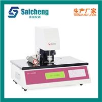 纸与纸板厚度测定仪 厚度试验仪