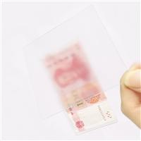 小版超面AG玻璃 防眩光玻璃定制 0.8mm薄AG玻璃加工