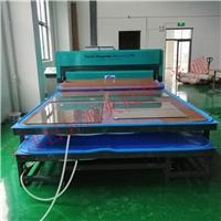 EVA夹丝玻璃机器调光玻璃生产炉双层夹胶炉设备夹胶炉