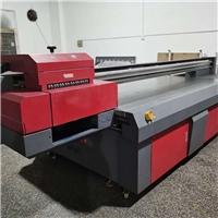 二手理光UV2513平板打印机九成新转让