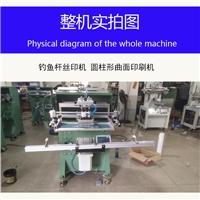 鋁管刻度絲印機鐵管絲網印刷機廠家直銷
