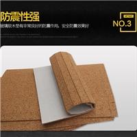 玻璃软木垫片防摩擦玻璃运输保护软木垫