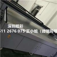 特价处理自用一台金谷田UV2513平板打印机