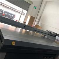 G5理光UV2513平板打印机多少钱一台