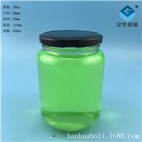 批發650ml圓形罐頭玻璃瓶