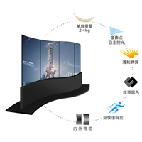 OLED拼接屏可做造型内外可弯曲大尺寸自发光材料薄且轻