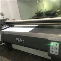 东川UV2513平板打印机多少钱一台
