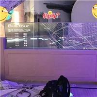 OLED透明拼接显示屏自发光画面旋转LG轻薄