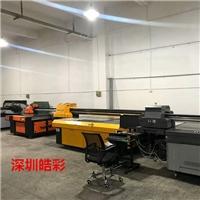 迈创二手UV2513打印机多少钱