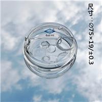 高硼硅玻璃水表盖 沃辛科技