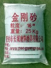 供应天然石榴石金刚砂