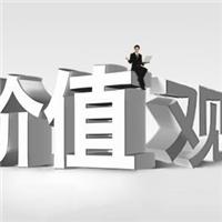 江苏派恩企业价值观