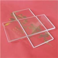5mm超白钢化玻璃 CNC精雕加工高透无杂质超白玻璃 ,深圳市诚隆玻璃有限公司,家电玻璃,发货区:广东 深圳 宝安区,有效期至:2021-09-03, 最小起订:100,产品型号: