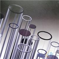定制高精度石英玻璃管