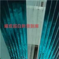 超白玻璃现货供应