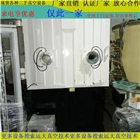 低輻射玻璃鍍膜設備中空玻璃鍍膜機Low-E玻璃鍍膜機
