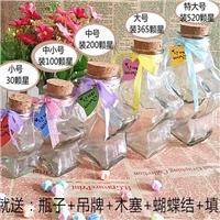 大號木塞五角星玻璃瓶幸運星瓶擺飾瓶