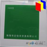 水性钢化玻璃油墨