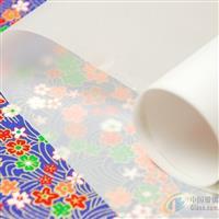 中性纸纯木浆纸玻璃包装用纸
