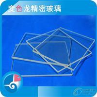 激光镜片 光学石英仪器 高纯度石英玻璃