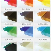 全彩色PVB胶片编码为HK