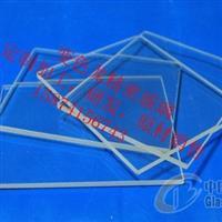 优质乳白石英片 球面石英玻璃  远紫外石英玻璃