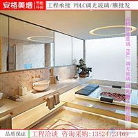 上海智能液晶调光玻璃膜批发价格