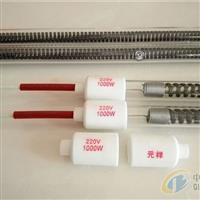碳纤维加热管涂装固化石英灯