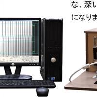 全新正确产品玻璃应力仪