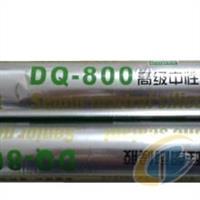 山東硅酮耐候膠結構生產廠家