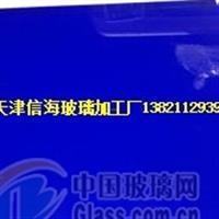 天津寶石藍玻加工廠家