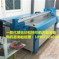 uv卷材软膜3D打印机