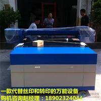乌海理光GH2220平板喷绘机
