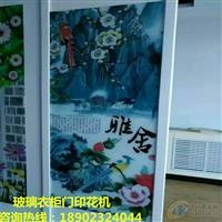 新疆3D背景墙浮雕喷绘机报价