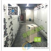 武汉地下室配电房用除湿机厂家