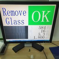 GG5康宁玻璃特供盖板应力测试仪