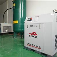 德斯蘭壓縮機(上海)有限公司