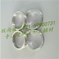 中空铝圈 点式铝圈  中空铝圈 铝环