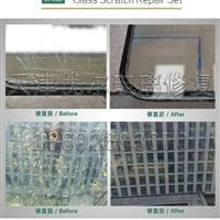 鋼化玻璃修復工具