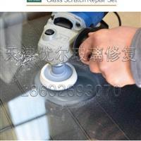 幕墙钢化玻璃划痕刮痕修复工具