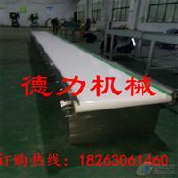 食品皮带流水线轻型水平皮带输送机传送带水果蔬菜食品