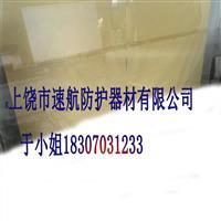 防辐射铅玻璃4mm当量价格