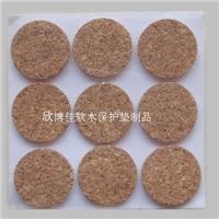东莞专业生产加工背胶软木垫 厂家直销 发货快速
