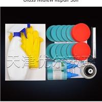 杭州玻璃轻微划痕修复操作方法