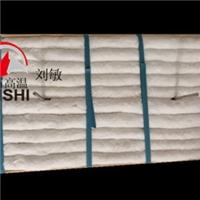 甲醇转化炉陶瓷纤维模块
