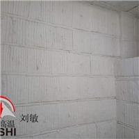 碳素隧道窑硅酸铝纤维模块陶瓷纤维模块