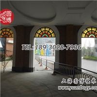 彩色玻璃穹頂定制蒂凡尼玻璃教堂風圓博工藝
