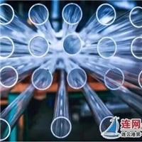 高透紫外高硼硅玻璃管